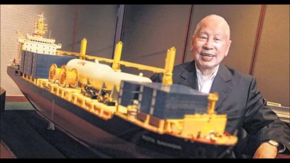 Tỉ phú già nhất thế giới Chang Yun Chung - Ảnh 1.