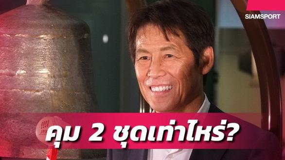 Thái Lan xuống nước, tăng lương khủng để có HLV Nhật - Ảnh 1.