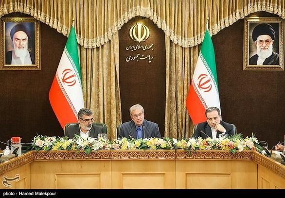 Iran tuyên bố đã chuẩn bị quay lại làm giàu uranium không giới hạn - Ảnh 1.
