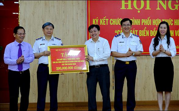 Cảnh sát biển ký kết đồng hành với ngư dân - Ảnh 2.