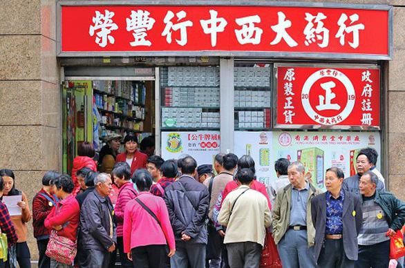 Du khách Trung Quốc ở Hong Kong: Tôi không nói tiếng phổ thông - Ảnh 1.