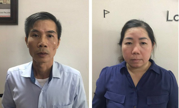 Vụ SAGRI và ông Lê Tấn Hùng: điều tra các hợp đồng du lịch khống tiền tỉ - Ảnh 1.