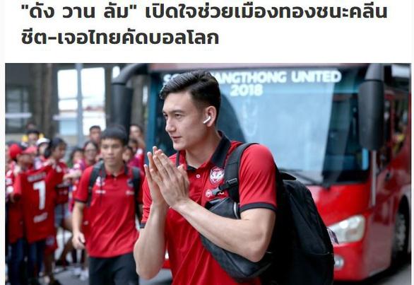 Báo Thái Lan khai thác thông tin tuyển Việt Nam từ thủ môn Văn Lâm - Ảnh 1.