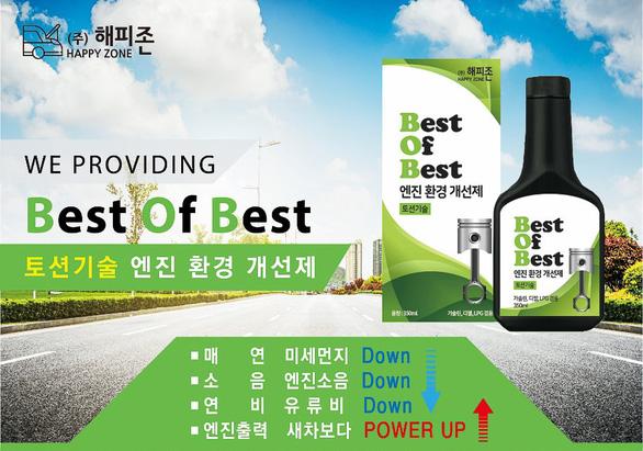Giới thiệu dầu nhớt Hàn Quốc tại thị trường Việt Nam - Ảnh 1.