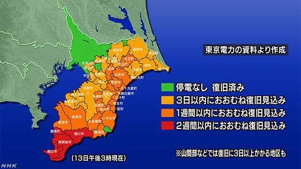1 tuần sau bão, 80.000 hộ gia đình Nhật vẫn chưa có điện - Ảnh 3.