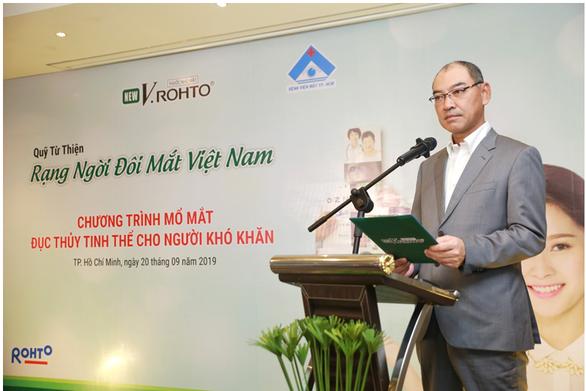 Lễ ra mắt Quỹ từ thiện 'V.Rohto – Rạng ngời đôi mắt Việt Nam' - Ảnh 1.