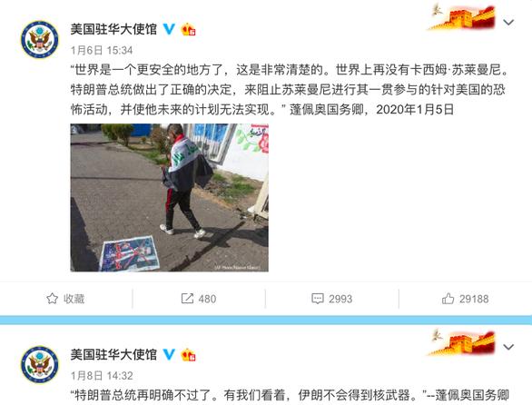 Dân mạng Trung Quốc ném đá sứ quán Mỹ, khen Iran không ngớt - Ảnh 1.