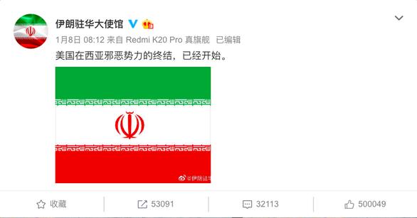 Dân mạng Trung Quốc ném đá sứ quán Mỹ, khen Iran không ngớt - Ảnh 3.