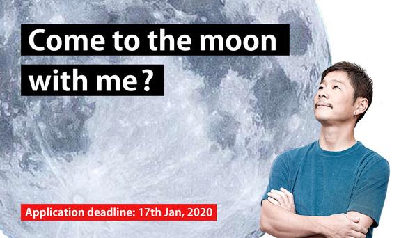 Tỉ phú Nhật tuyển bạn gái để cùng bay lên Mặt trăng - Ảnh 1.