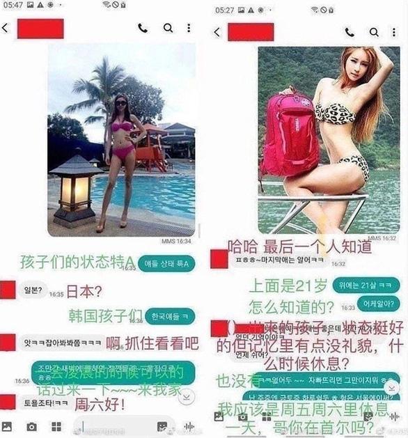 Joo Jin Mo và Hyun Bin phủ nhận bê bối lộ tin nhắn môi giới mại dâm - Ảnh 2.