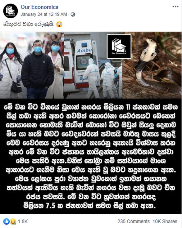 AFP: Trang Facebook Our Economics tung tin sai lệch về 11 triệu người Vũ Hán - Ảnh 2.