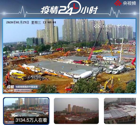 Trung Quốc xây dựng thần tốc 2 bệnh viện đối phó virus corona - Ảnh 4.