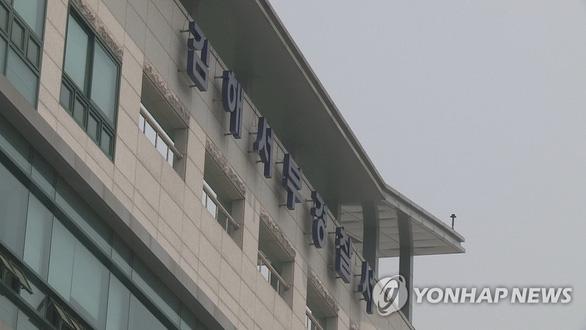Cô dâu Việt ôm con gái mới sinh nhảy lầu tự tử ở Hàn Quốc - Ảnh 1.