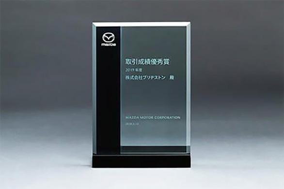 Bridgestone 2 năm liên tiếp được Mazda vinh danh Nhà cung cấp xuất sắc nhất - Ảnh 1.