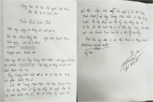 Vụ kiện bài thơ Gánh mẹ: Có chứng cứ bất ngờ, tòa triệu tập vợ chồng Quách Beem - Ảnh 3.