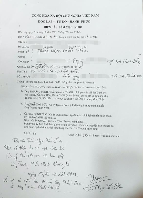 Vụ kiện bài thơ Gánh mẹ: Có chứng cứ bất ngờ, tòa triệu tập vợ chồng Quách Beem - Ảnh 2.