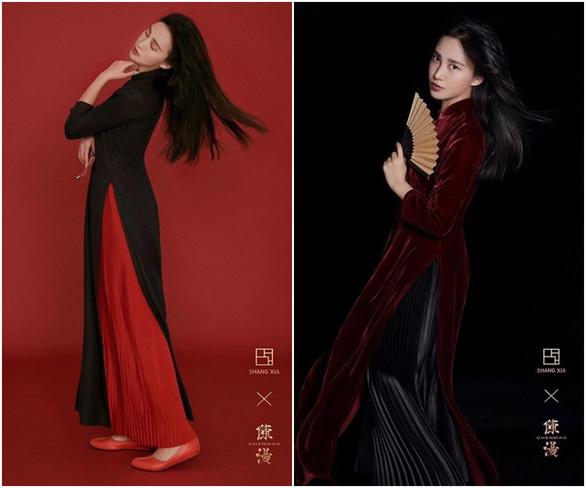 Nữ nhiếp ảnh gia Trung Quốc gây tranh cãi vì thiết kế giống áo dài Việt Nam - Ảnh 1.