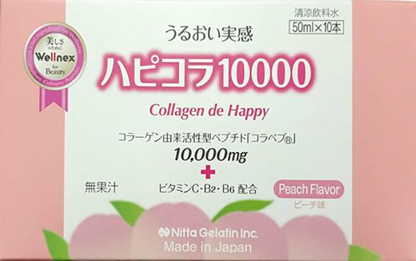 Collagen De Happy 10.000mg có tốt không? - Ảnh 2.