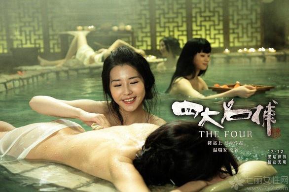 Bí mật cảnh nóng của 3.000 diễn viên lõa thế trong làng giải trí Trung Quốc - Ảnh 5.