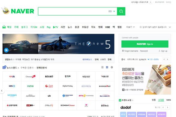 Google Hàn Quốc bị phạt 26,7 tỉ won vì thao túng kết quả tìm kiếm - Ảnh 1.