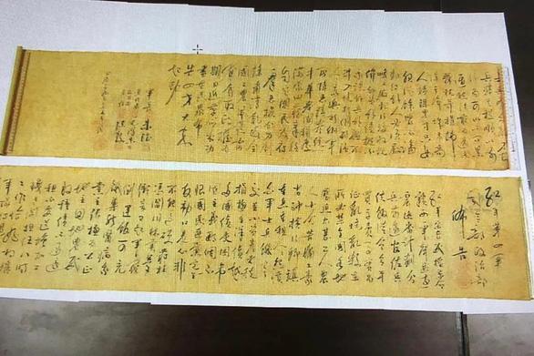 Bức thư pháp bút tích Mao Trạch Đông trị giá 300 triệu USD bị cắt đôi - Ảnh 1.