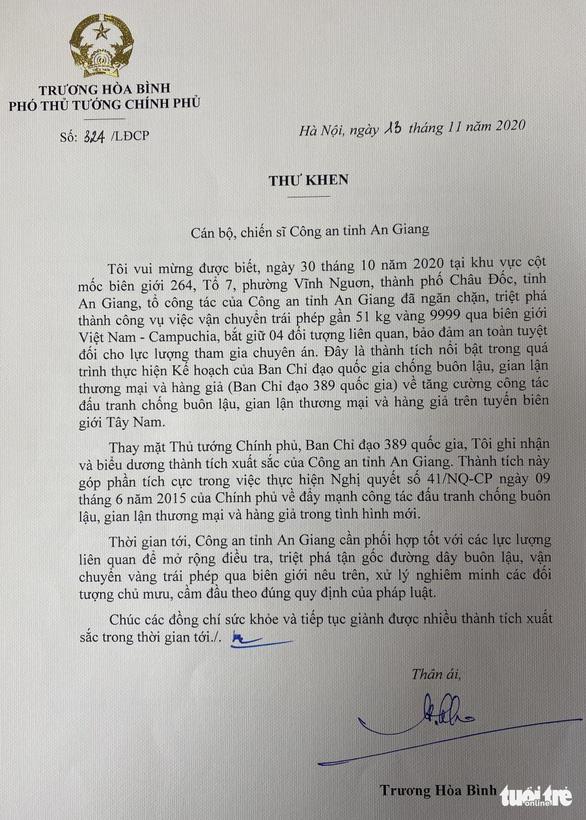 Vụ bắt 51kg vàng: Phó thủ tướng Trương Hòa Bình gửi thư khen Công an An Giang - Ảnh 1.