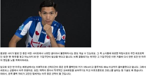 Báo chí Hàn Quốc tiến cử Văn Hậu cho đại gia 8 lần vô địch K-League - Ảnh 1.