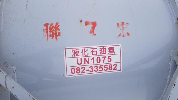 Những vật thể to khủng có chữ Trung Quốc trôi dạt vào bờ biển Quảng Nam, Quảng Ngãi - Ảnh 2.