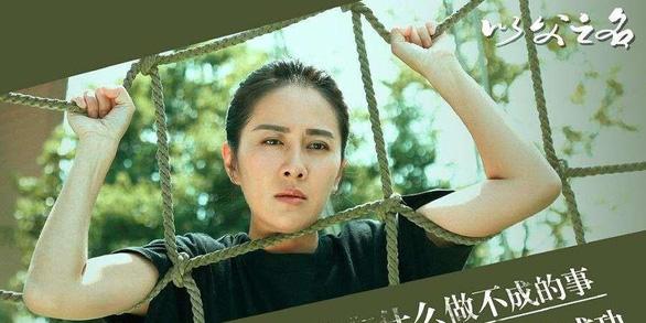 Khi Lưu Gia Linh 52 đóng 27 tuổi, Xa Thi Mạn 45 thành thiếu nữ... - Ảnh 4.