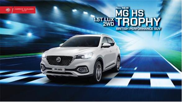 MG Việt Nam chính thức ra mắt MG HS 1.5T Trophy thế hệ mới - Ảnh 1.