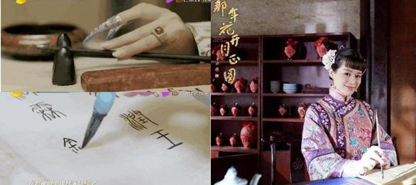 Thế thân trong phim Hoa ngữ: Từ ngựa thế, mông thế, eo thế… đến ăn cơm cũng thế - Ảnh 5.