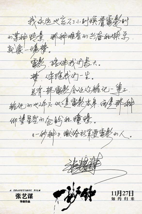 lá thư của trương nghệ mưu 1(read-only)