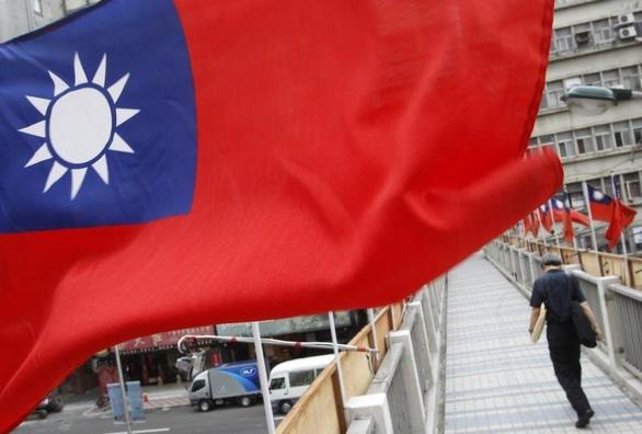 Đài Loan chuẩn bị nộp đơn gia nhập CPTPP - Ảnh 1.