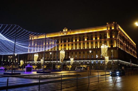 IS định cho nổ một tòa nhà cơ quan an ninh tại Nga, kế hoạch không thành - Ảnh 1.