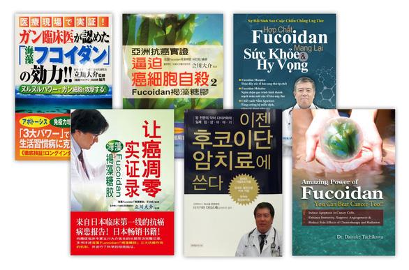 Cuốn sách mang thông điệp giá trị đến người bệnh ung thư - Ảnh 1.