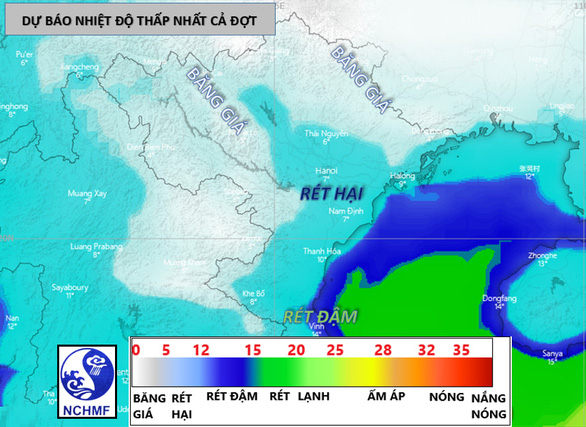 Rét hiếm gặp, nhiều nơi nhiệt độ cực thấp nhưng ít khả năng mưa tuyết - Ảnh 1.