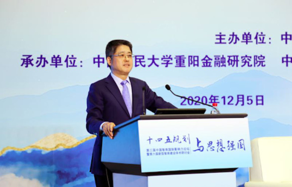 Thứ trưởng Trung Quốc phản đối truyền thông quốc tế: Chúng tôi không phải chiến lang - Ảnh 1.