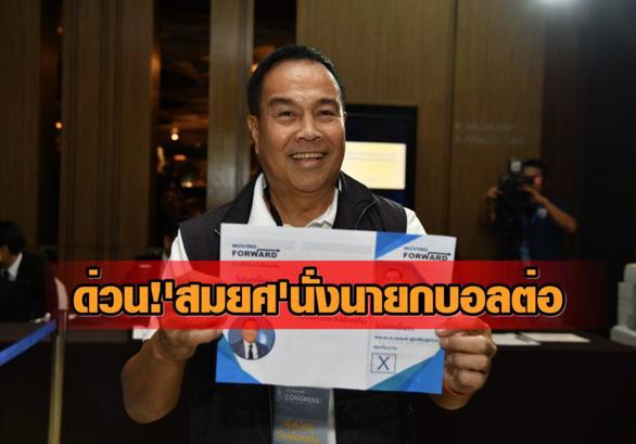 Dính nghi án tham nhũng, ông Somyot vẫn tái đắc cử chủ tịch Hiệp hội Bóng đá Thái Lan - Ảnh 1.