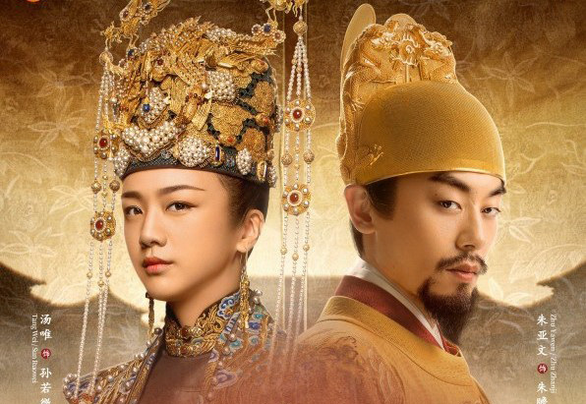 Trở lại màn ảnh nhỏ sau 12 năm vắng bóng, Thang Duy hóa hoàng hậu Quyền lực vương triều - Ảnh 2.