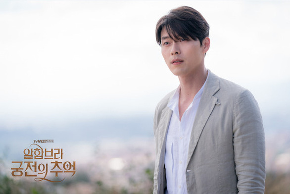 Hyun Bin và Son Ye Jin: Đôi tình nhân Liên Triều - Ảnh 3.