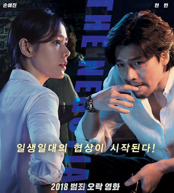 Hyun Bin và Son Ye Jin: Đôi tình nhân Liên Triều - Ảnh 8.