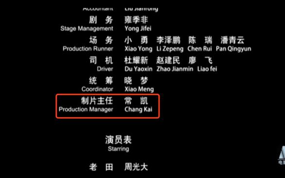 Đạo diễn Trung Quốc và cha, mẹ, chị tử vong vì COVID-19 - Ảnh 2.