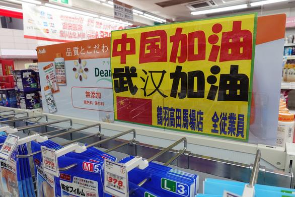 Quan hệ Nhật - Trung ấm lên nhờ cứu trợ nhiệt tình của Nhật - Ảnh 3.