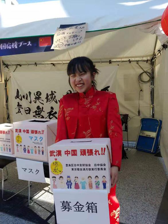 Quan hệ Nhật - Trung ấm lên nhờ cứu trợ nhiệt tình của Nhật - Ảnh 2.