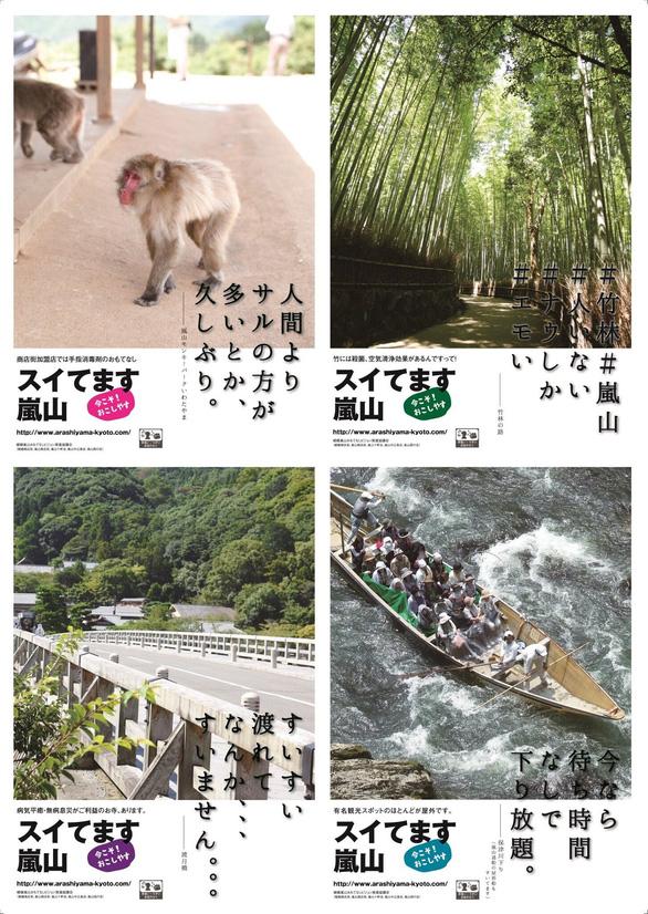 Vượt COVID-19, Kyoto kích cầu bằng chiến dịch du lịch vắng - Ảnh 2.