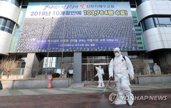 Ca tử vong đầu tiên ở Hàn Quốc do dịch COVID-19 - Ảnh 1.