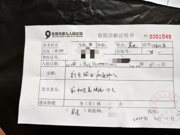 Tiến sĩ Trung Quốc nhiễm COVID-19 bị kỳ thị dù đã xuất viện, cha mẹ vạ lây - Ảnh 3.