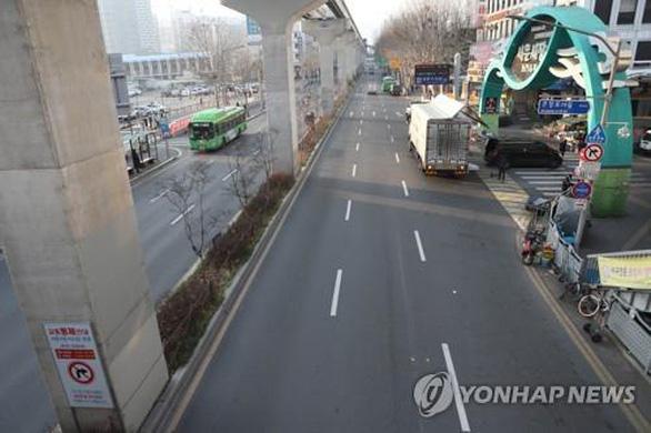 Cả trăm người nhiễm COVID-19 ở Daegu Hàn Quốc: Liên quan một nhà thờ - Ảnh 5.