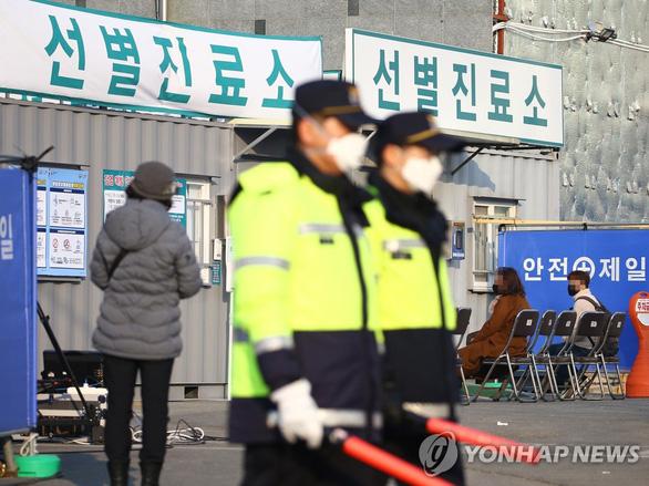 Cả trăm người nhiễm COVID-19 ở Daegu Hàn Quốc: Liên quan một nhà thờ - Ảnh 7.