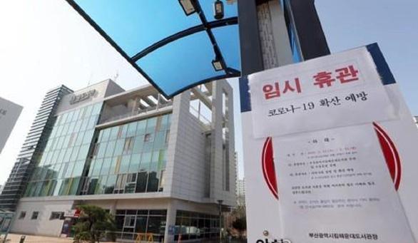 Dịch COVID-19 ngày 22-2: toàn bộ 17 tỉnh thành Hàn Quốc đều có ca nhiễm - Ảnh 2.